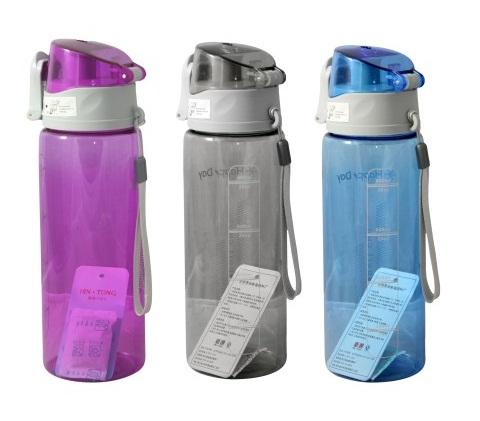 Bình nước du lịch nhựa cứng